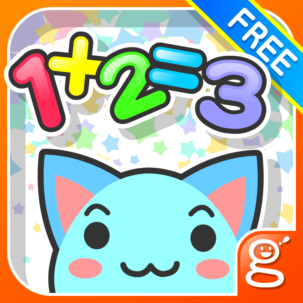 mzl.xapfavwm I see! Math1 by Gakugei Co.,Ltd.   Review and Giveaway