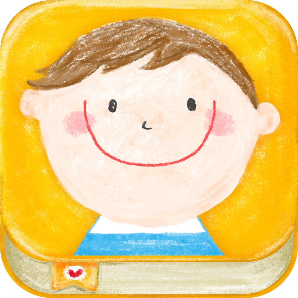 nicori(ニコリ)-育児日記-子供の成長記録を家族で共有、写真と動画でカレンダーに残せるアプリ
